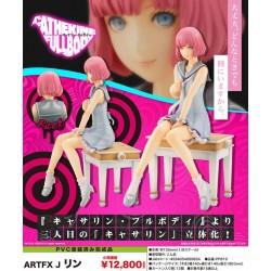 Kotobukiya ARTFX J Catherine Fullbody 1/8 Rin