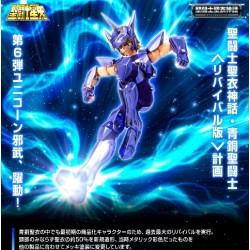 Bandai 聖闘士聖衣神話 獨角獸邪武 -Revival Ver.-