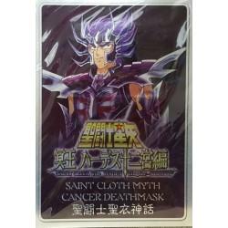 Saint Seiya Myth Cloth Cancer Deathmask Surplice Version New Metal Plate