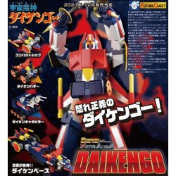Evolution Toy Super Metal Action Uchu Majin Daikengo - Daikengo