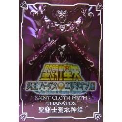 Saint Cloth Myth God of Death Thanatos new metal plate