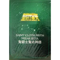 Saint Cloth Myth Mizar Zeta Old Metal Plate