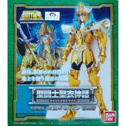 Saint Seiya Myth Cloth Poseidon Japan version