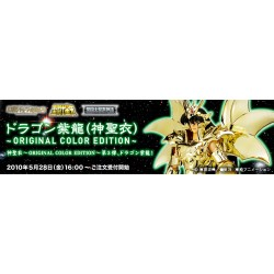 Saint Seiya Myth Cloth God Cloth Dragon Shiryu -Original Color Edition-