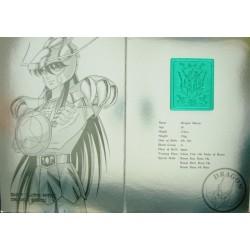 聖衣神話 紫龍 初期青銅聖衣 新牌