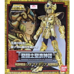 Saint Cloth Myth Gold Saint Leo Aiolia (box dented)