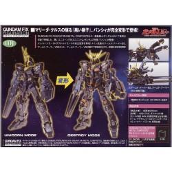 萬代 Gundam Fix Figuration Metal Composite #1011 RX-0 獨角高達 2號機 (FREE shipping)