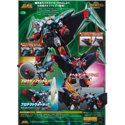 Super Robot Chogokin The King of Braves Gaofighgar