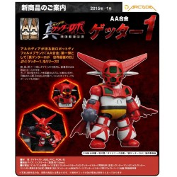 Arcadia AA Gokin Getter Robo Armageddon Getter One (FREE shipping)