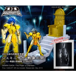 D.D.Panoramation Gemini Saga -Pope's Chamber- w/initial release bonus Athena Colossus