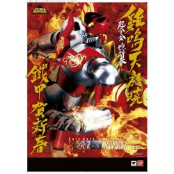 Bandai SRC Mazinger Z 2017 Chinese Year of the Rooster  Special Edition