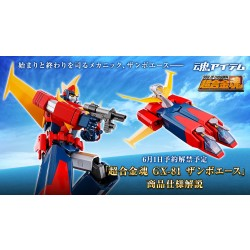Bandai Soul of Chogokin Invincible Super Man Zambot 3 GX-81 Zamboace